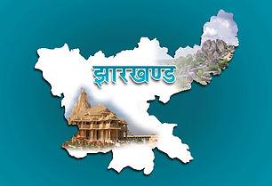 Jharkhand_01 copy.jpg