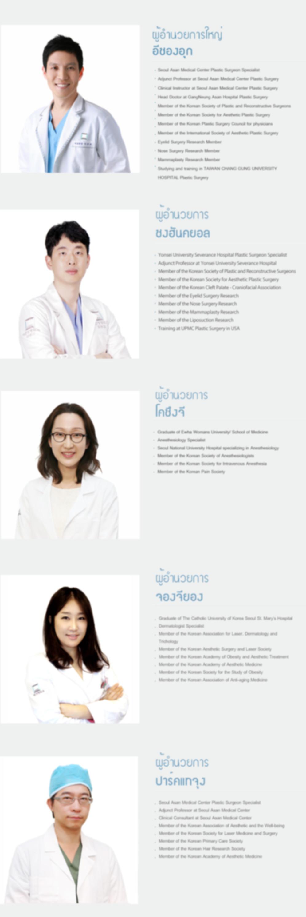 의료진소개_태국+(송한결).jpg