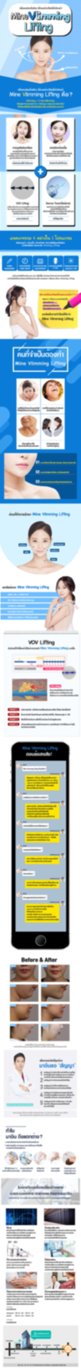 vlimming-랜딩_태국어.jpg