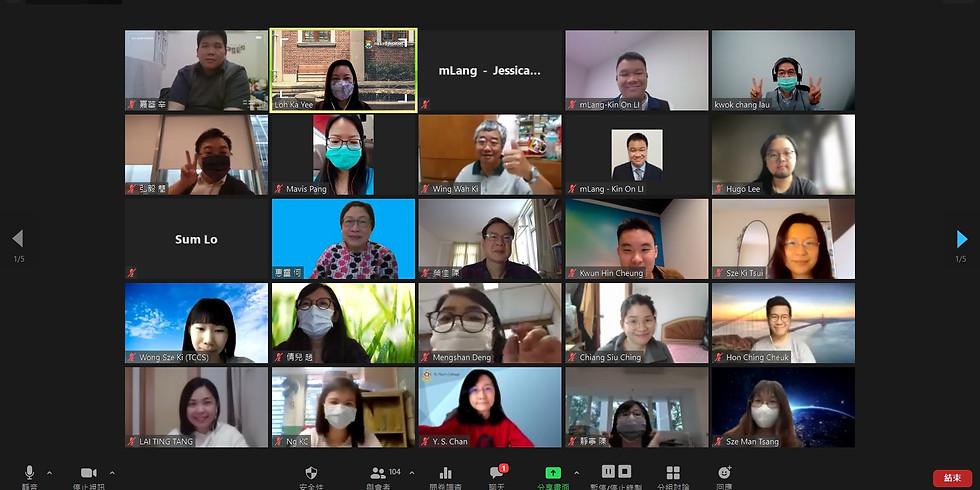 「打破網課藩籬,善用科技優勢:促進非華語學生中文二語學習」教師培訓工作坊