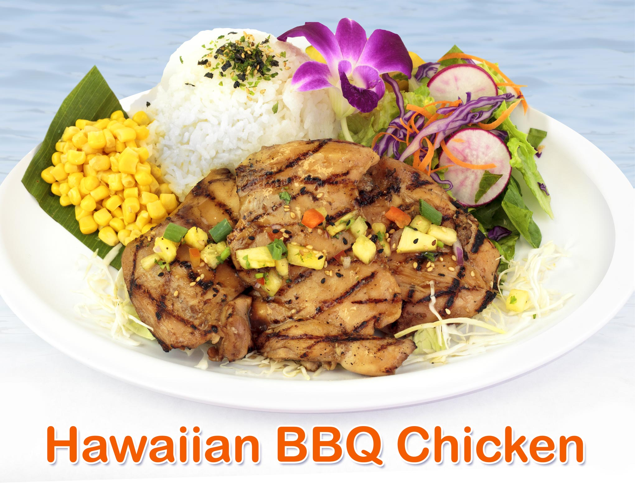 Hawaiian BBQ Guava Chicken