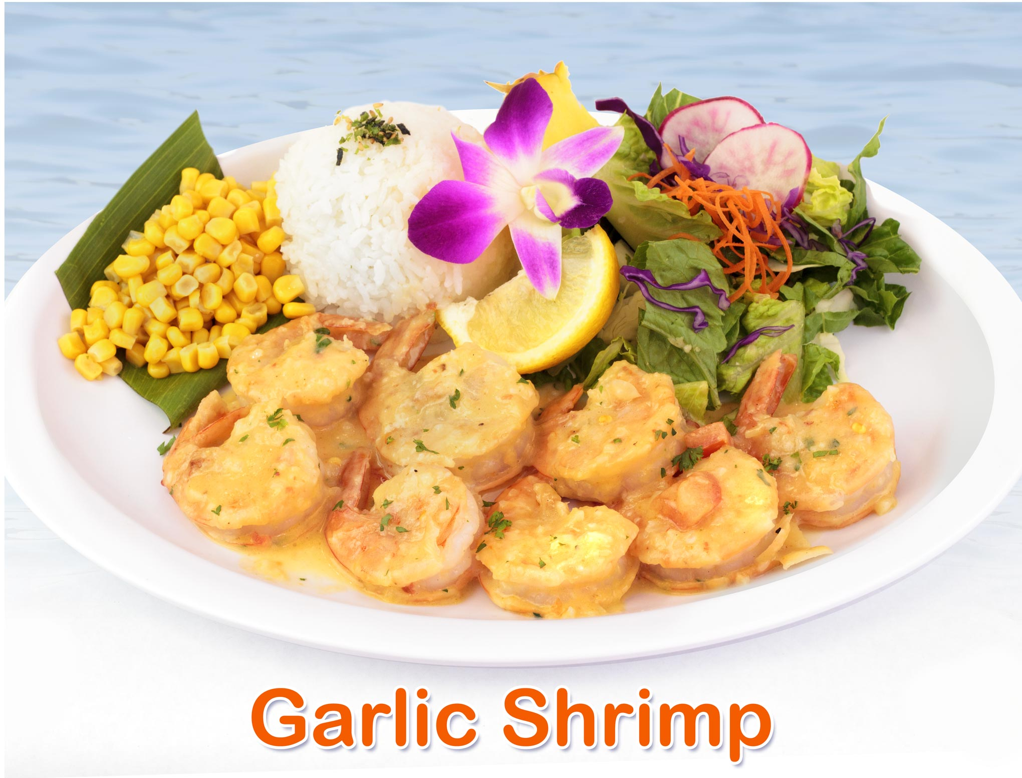 Famous Garlic Shrimp