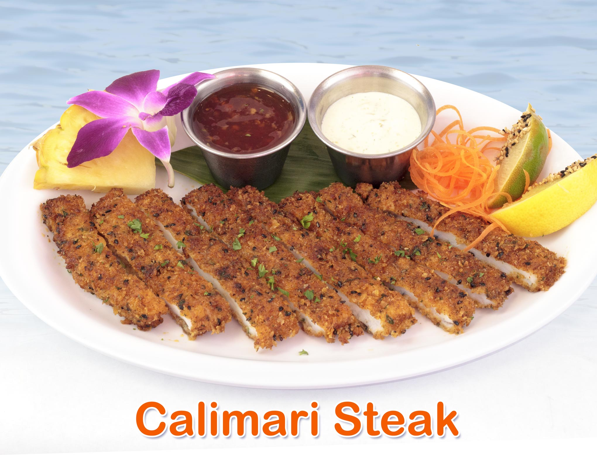 Calamari Steak