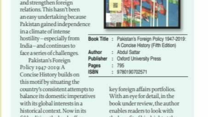 Book Review: Pakistan's foreign policy