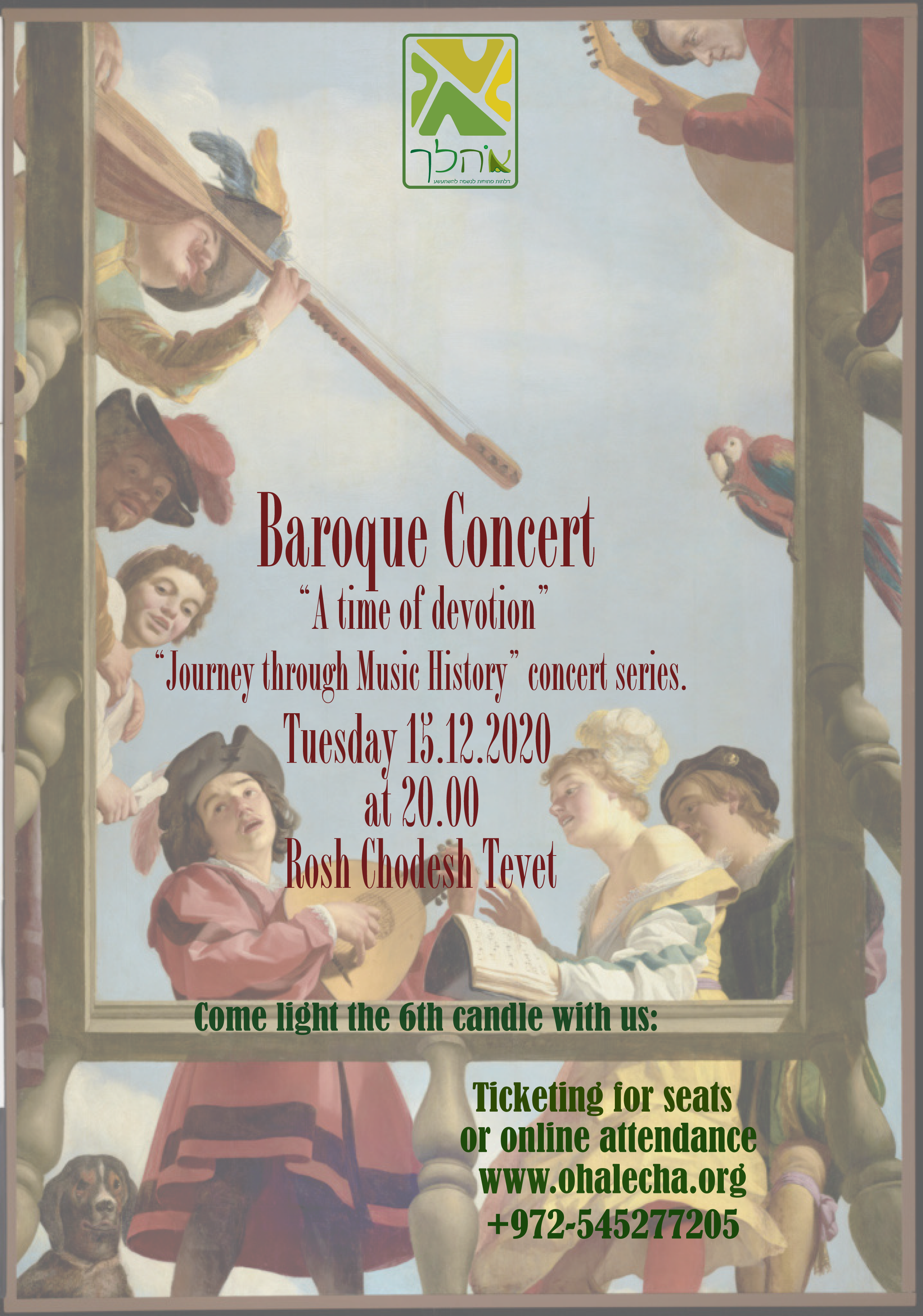 Music History Journey - Baroque