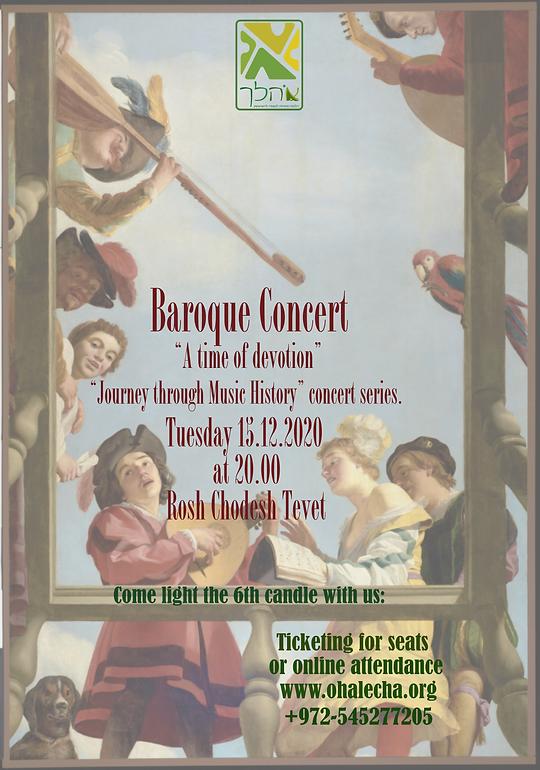 Baroque Concerto 5781 Ohalecha Channuka.