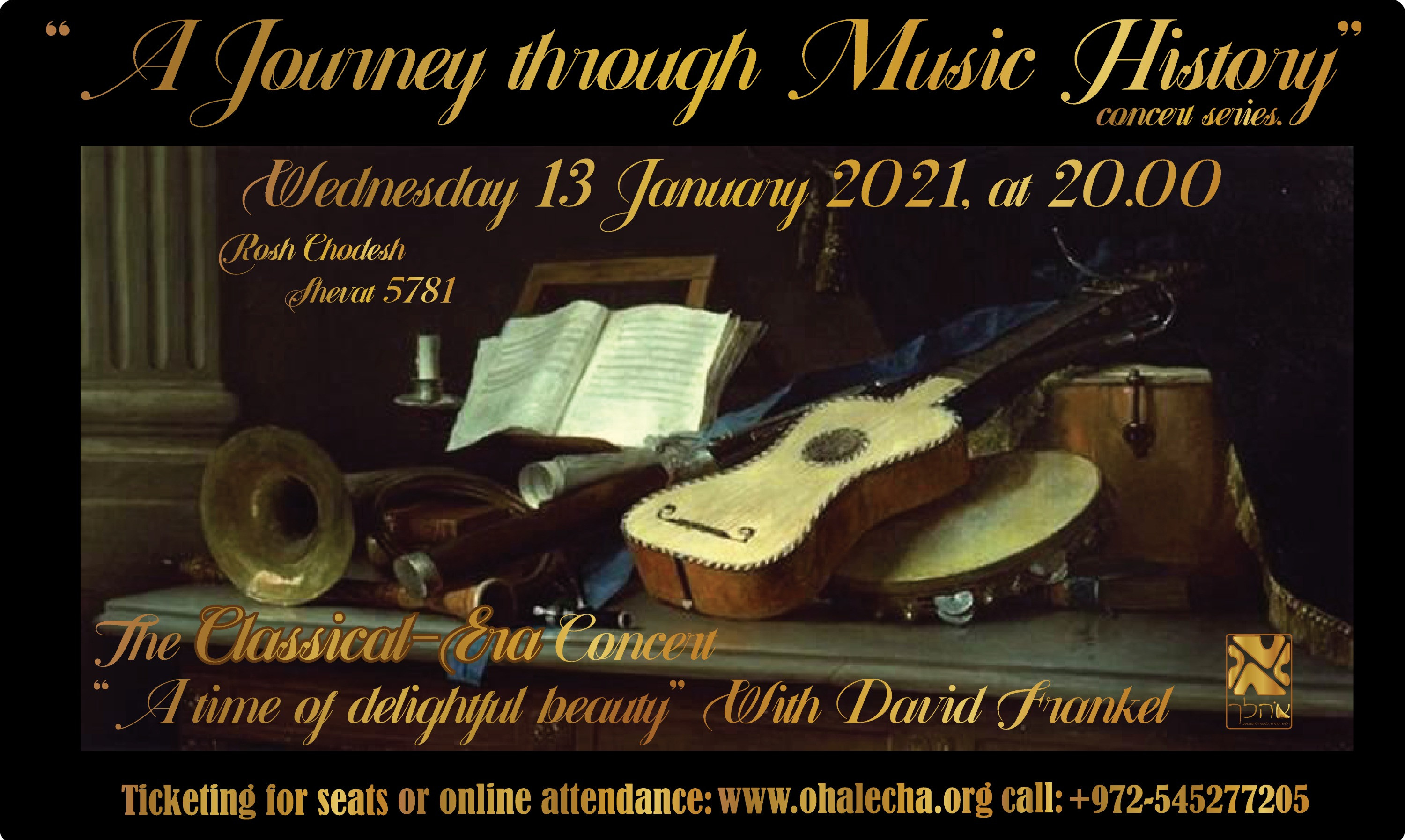 Music History Journey - Classical
