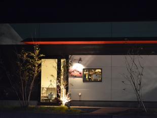 『Nail Salon Tiga』 in 菊川市