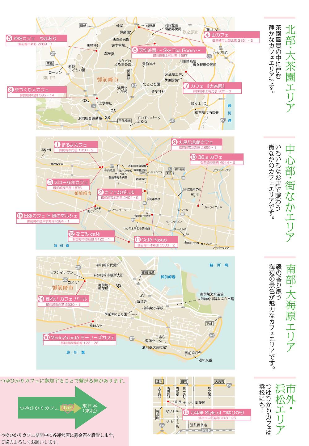 地図詳細.png