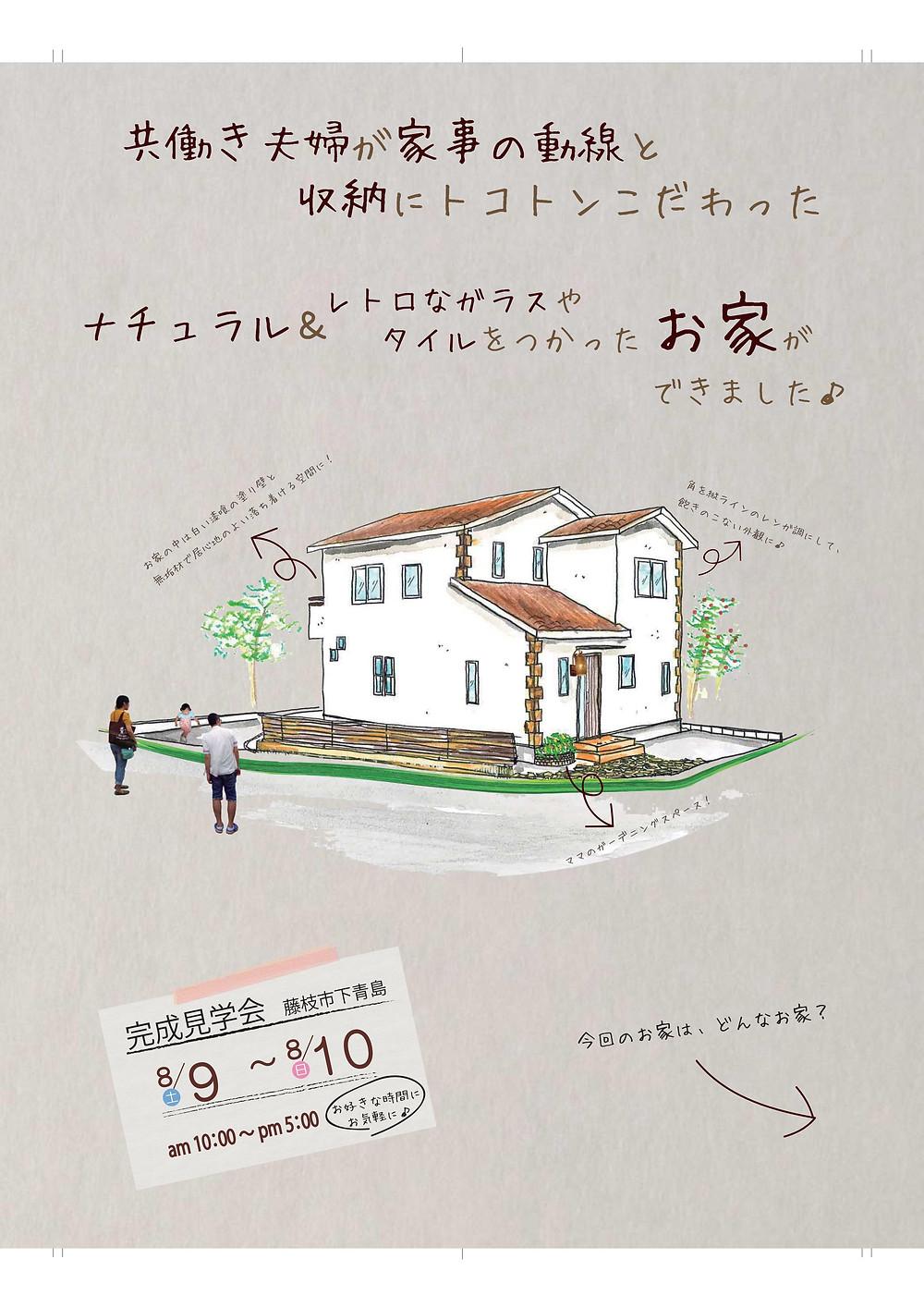 B4たて_表面_01.jpg