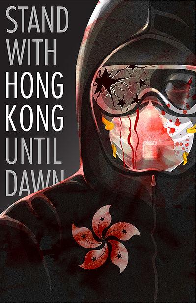 hk protest w_ text_rev.jpg