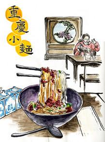 food3 拷貝.jpg