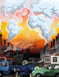 Smoky World