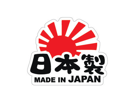 Sticker Made in Japan
