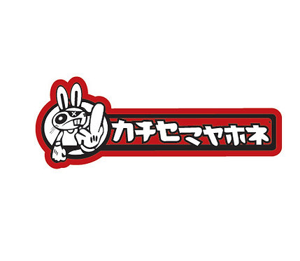 Sticker Drift Bunny