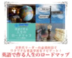 Web_mapE.png