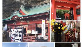 禊祓いの旅 IN 神話の国:宮崎