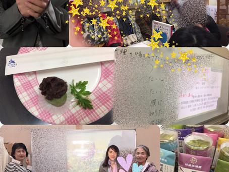 【野菜の美味しい食べ方講座 #5:野草編】