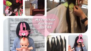 7歳のヘアドネーション