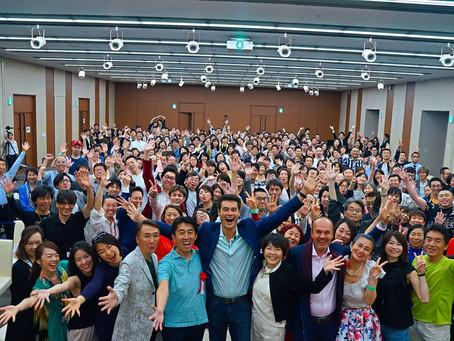 【Society 5.0 / Entrepreneur 5.0】