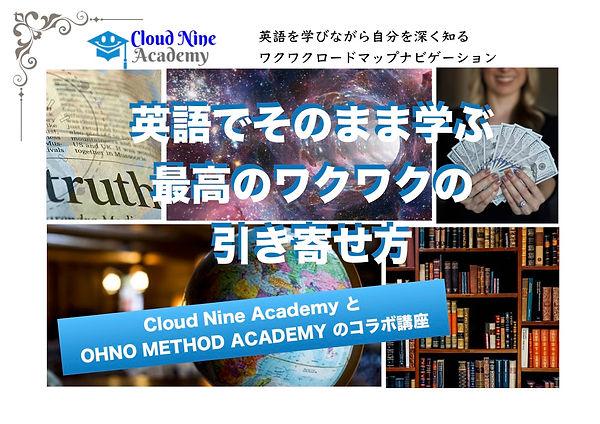 201904_大人リスインFBコラボイベントカバー.jpg