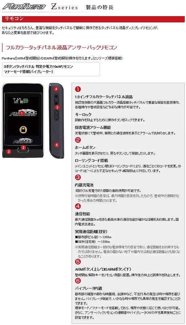 panthera5_762_01.jpg