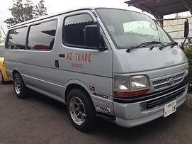 6054849C-05A8-463E-8249-7E5821F6AAEC.jpg