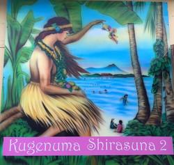 Shirasuna2 看板
