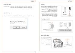 UP BOX+ Manual V422