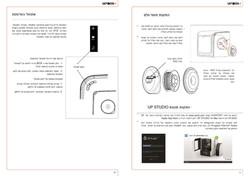 UP BOX+ Manual V45