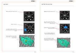 UP BOX+ Manual V414