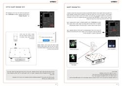 UP BOX+ Manual V46