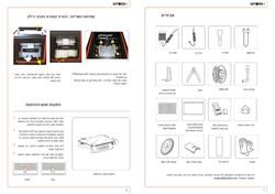 UP BOX+ Manual V44