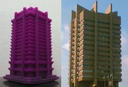 Egged_building,_Haifaעותק