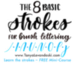 the 8 basic strokes - logo-R3.jpg