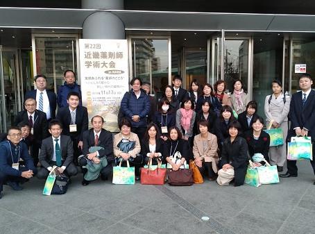 令和元年度「第22回近畿薬剤師会学術大会 in 奈良」