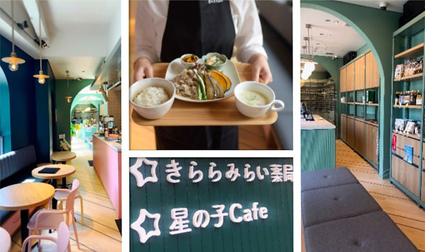 Cafe隣接型店舗