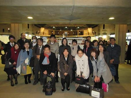 平成29年度「近畿薬剤師会合同学術集会2018 in 京都」