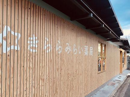 阪急富田店の様子