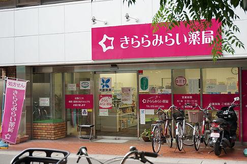 富田店の様子