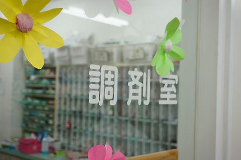 昭栄店の様子