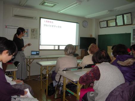 第14回 香里新町健康イベントが開催されました