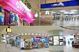 エル大和田店