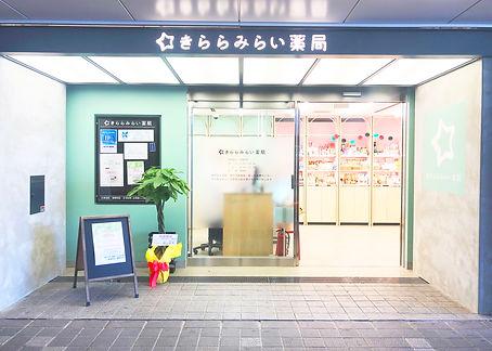 京阪枚方市駅店の様子
