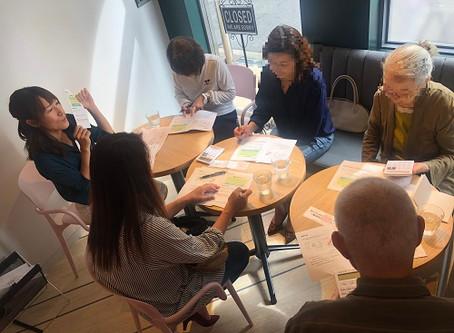星の子Cafe ランチョンセミナー開催しました