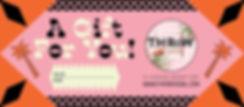 Throw Social Gift Certificate Voucher.jp