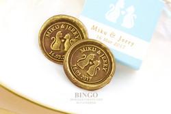 Wedding Chocolate Commemorative Coin