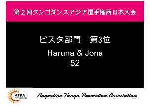 a9021878大会PDF3.jpg