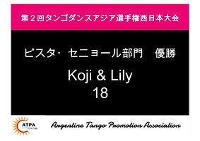 a9021878大会PDFセニョールjpg.jpg
