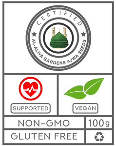 certified al aliya gardens